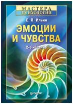 ильин