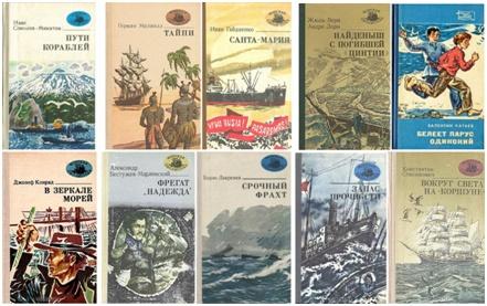 морская библиотека 1