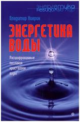 киврин 1