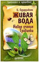 сударушкина
